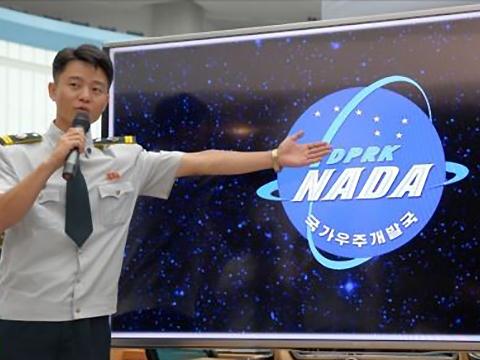 사진은 북한 국가우주개발국 과학자·기술자·일군들과 제5차 백두산위인칭송국제축전 참가자들의 상봉모임.