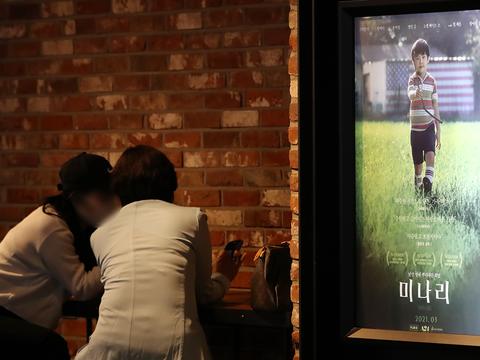 한국 배우 최초로 아카데미 여우조연상을 수상한 윤여정이 출연한 영화 '미나리'의 포스터가 서울 시내 한 영화관에 걸려 있다.