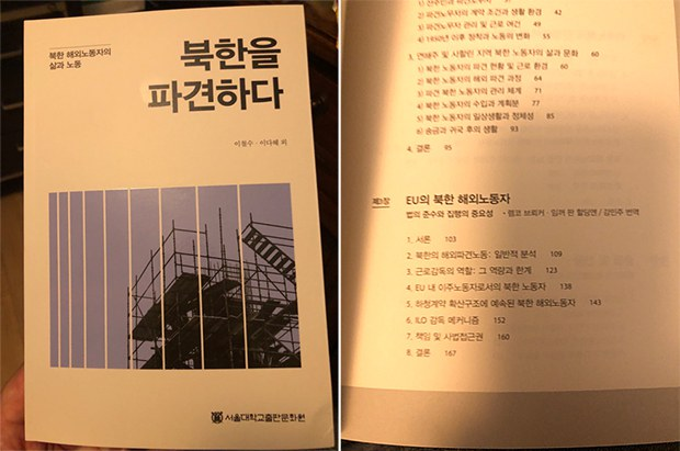 book_cover-620.jpg