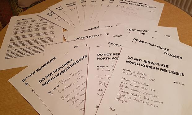 중국 대사관에 탈북자 강제북송 중지를 해줄것을 호소한 영국인들 손편지.