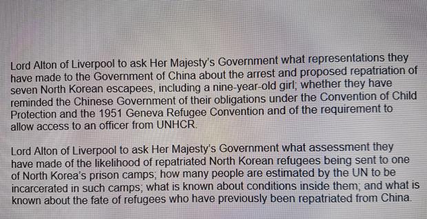 영국국회에서 알톤 경이 7명 탈북자들 강제북송 중지를 위해 국회에서 내놓은 질문 내용들.
