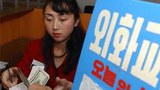 nk_foreign_exchange_money-305.jpg