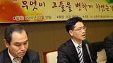 korean_wave_discussion-305.jpg