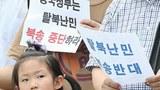 protest_repatriation_chinese_emb-305.jpg
