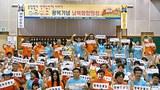 새조위(새롭고 하나된 조국을 위한 모임)가 지난 2013년  서울 중구 청소년수련관에서 개최한 68주년 광복절 기념 남북화합의 장.