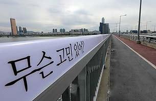 mapo_bridge_305