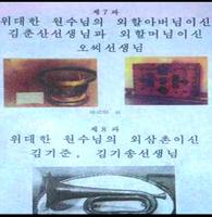 nk_textbook-200.jpg