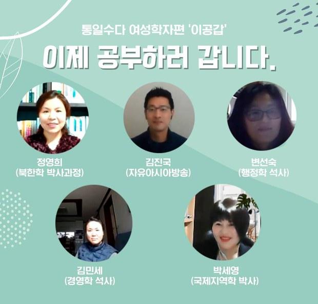 이공갑④ 장마당의 추억 – '뻥튀기와 바꾼 신발'