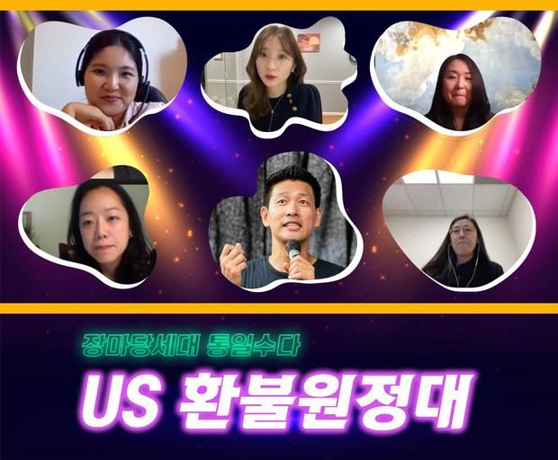 미국 쎈언니 또래의 북한 친구들에 보내는 메세지①