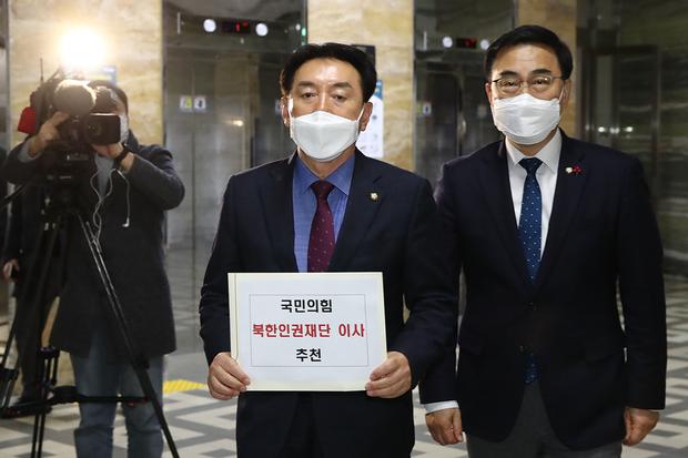 """""""북 주민들, 인권문제 소극적인 한국정부에 실망할 것"""""""