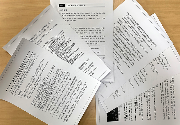 """""""KBS 평양지국 개설돼도 객관적 보도 어려워"""""""