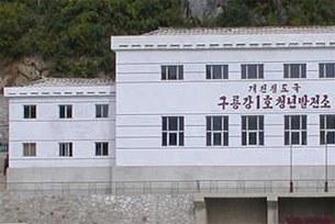 gooryong_plant-305.jpg