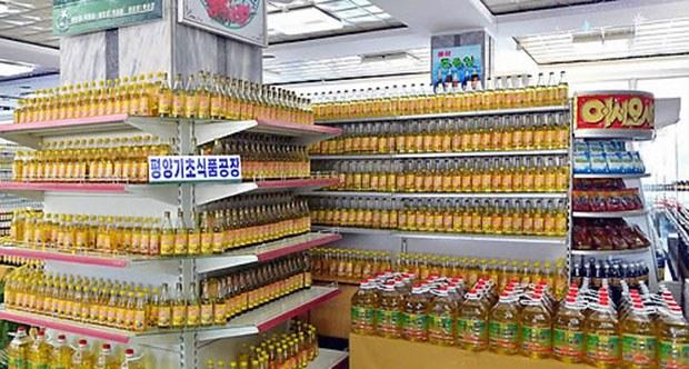 food_factory_goods_b