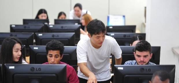남한의 대학