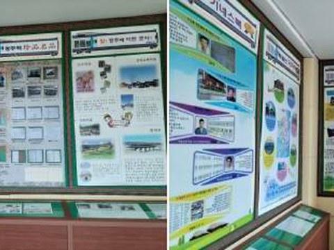 경주 기차역 안의 역사 전시물.