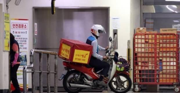 post_office_b