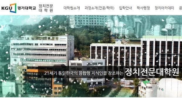 kyunggi_b