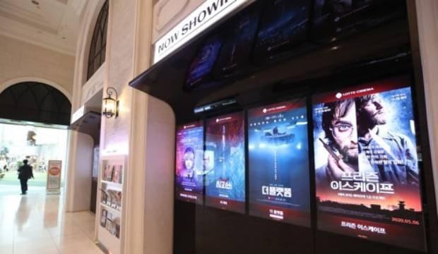 남한의 영화관