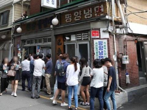 서울 마포구의 한 평양냉면 식당 앞에서 시민들이 식사를 위해 줄을 서고 있다.