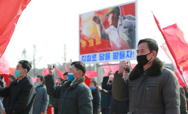 """""""북, 당조직들과 일군들의 '행정경제사업지도' 철저 지시"""""""