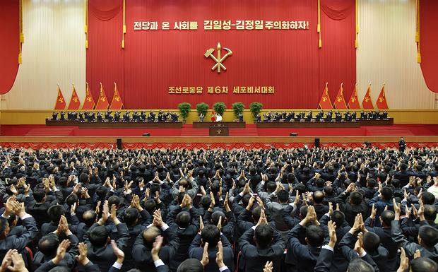 """""""북, 김정은 권력세습 정당성과 업적 우상화 선전"""""""