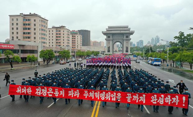 """""""북, 수령과 총비서 김정은에 대한 충성 강요"""""""