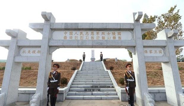 cn_veteran_memorial.jpg