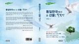 leeyoongul_book_305