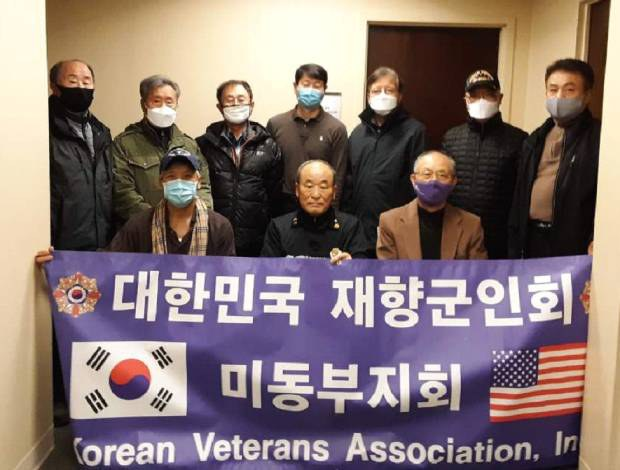 대한민국재향군인회 미 동부지회, 참전용사 보은에 앞장