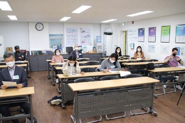 북한인권정보센터, 통일대비 사회통합역량강화위한 아카데미