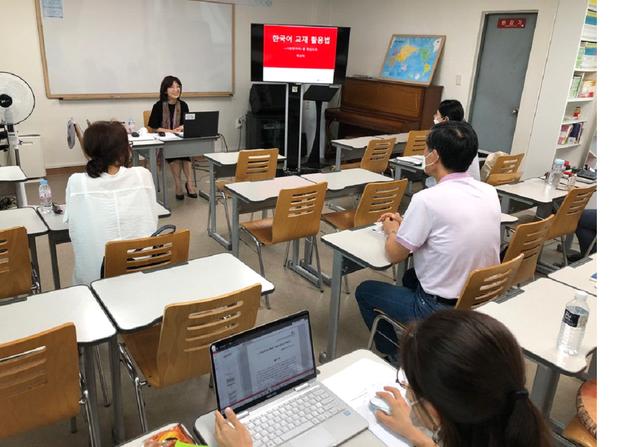 온라인과 오프라인에서 동시에 열린 남북사랑학교 제4회 한국어 교육 세미나가 열리고 있다.