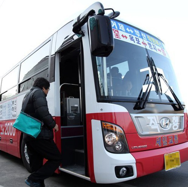 city_bus_b