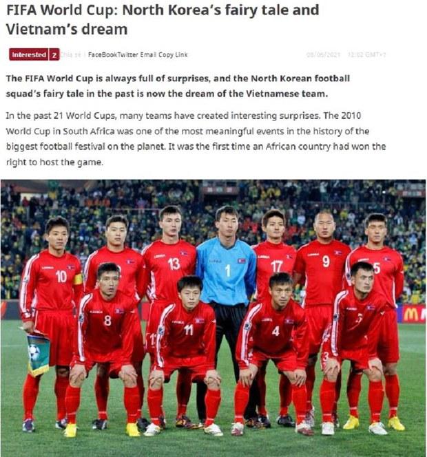 최초 월드컵 노리는 베트남, 제2의 북한이 될 수 있을까