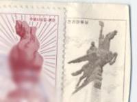 stamp200.jpg