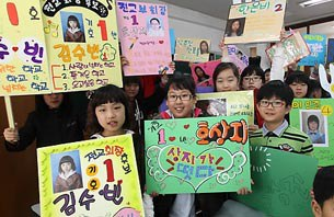 elementaryschool_election_305