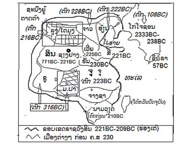 F-Ancient-map