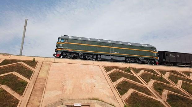 F-Train