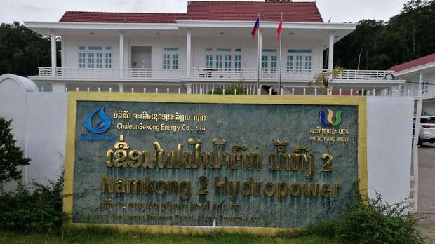 f-namkong-dam