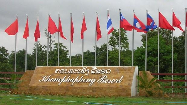 f-khonephapheng