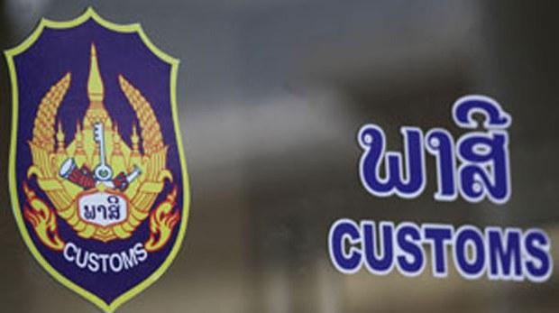 f-customs