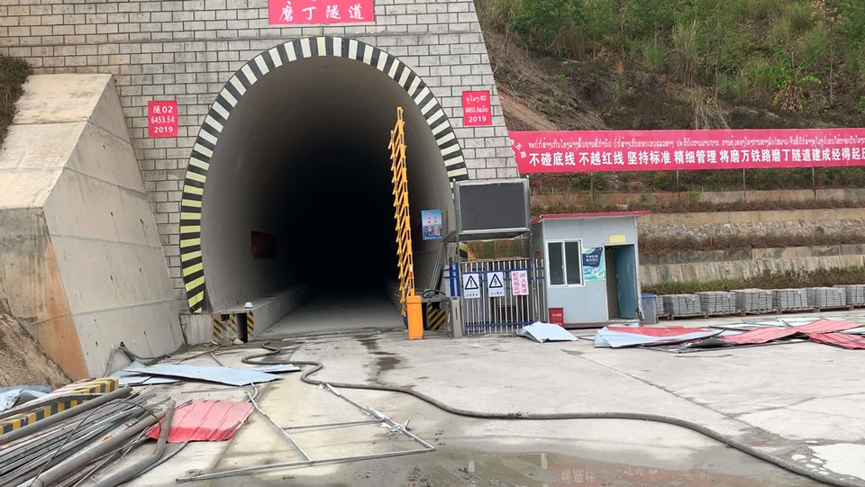 F-Tunnel