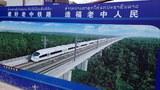 f-railway