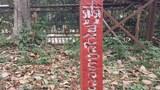 F-Railway-mark