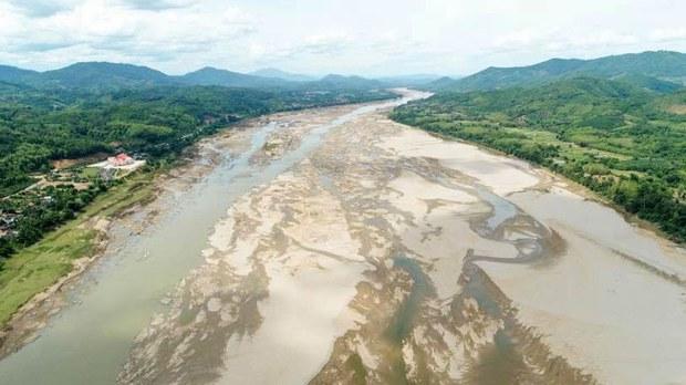 F-Mekong-xaya