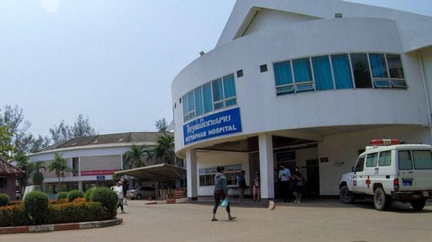 F-hospital