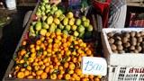 f-Fruits
