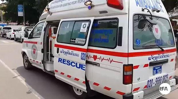 F-ambulance