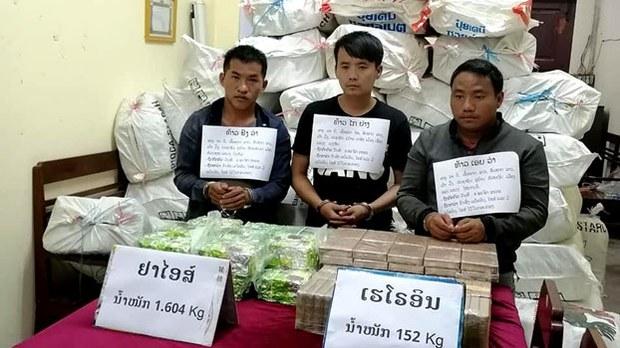 f-drug-arrested