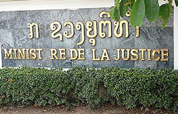 F-Justice
