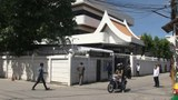 F-Lao-embassy-BKK